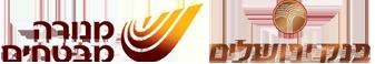 לוגואים בנק ירושלים ומנורה מבטחים