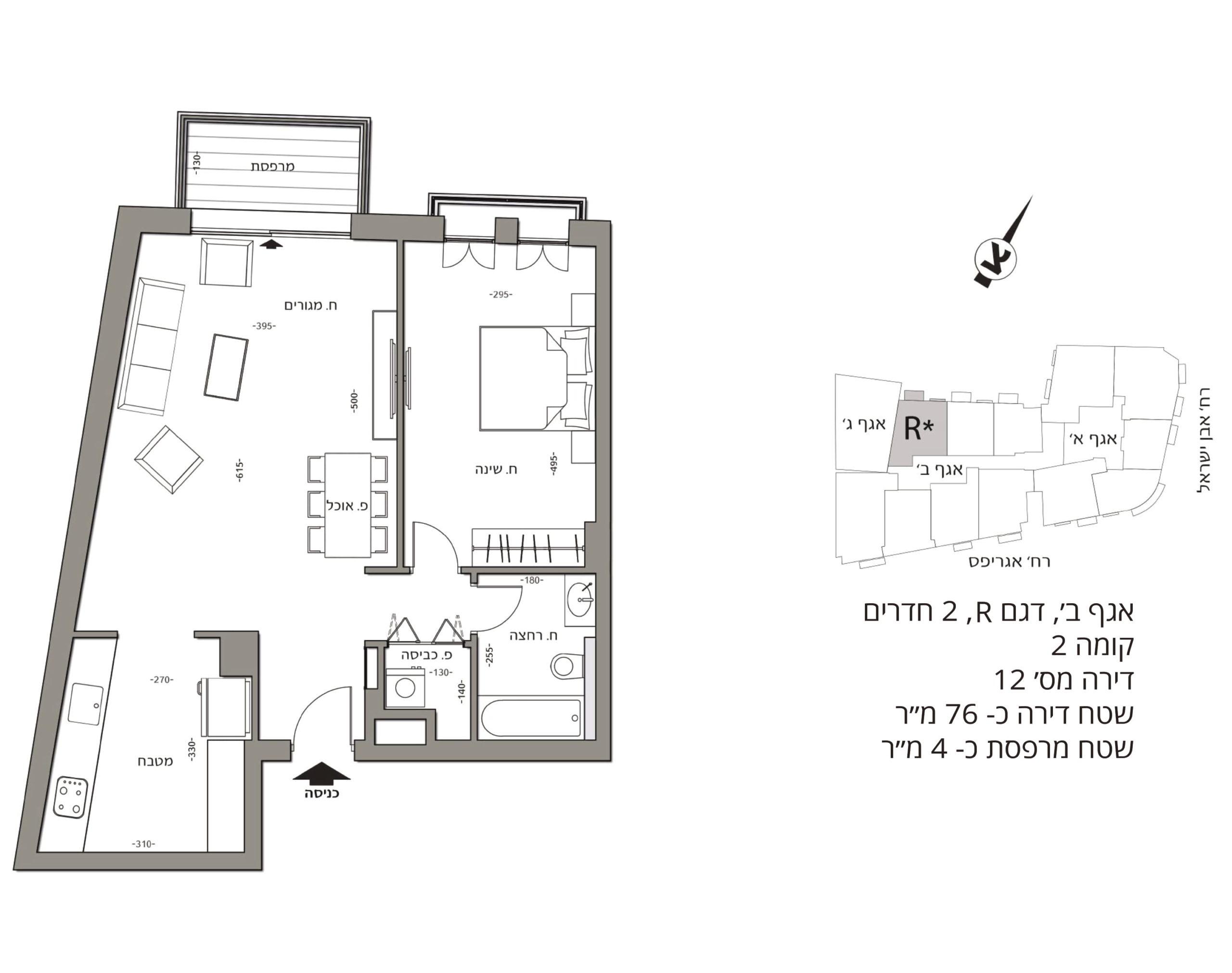 תכנית דירה 2 חדרים