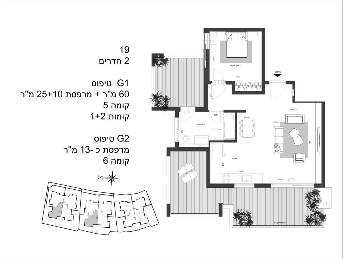 דירת 2 חד׳ דגם G1
