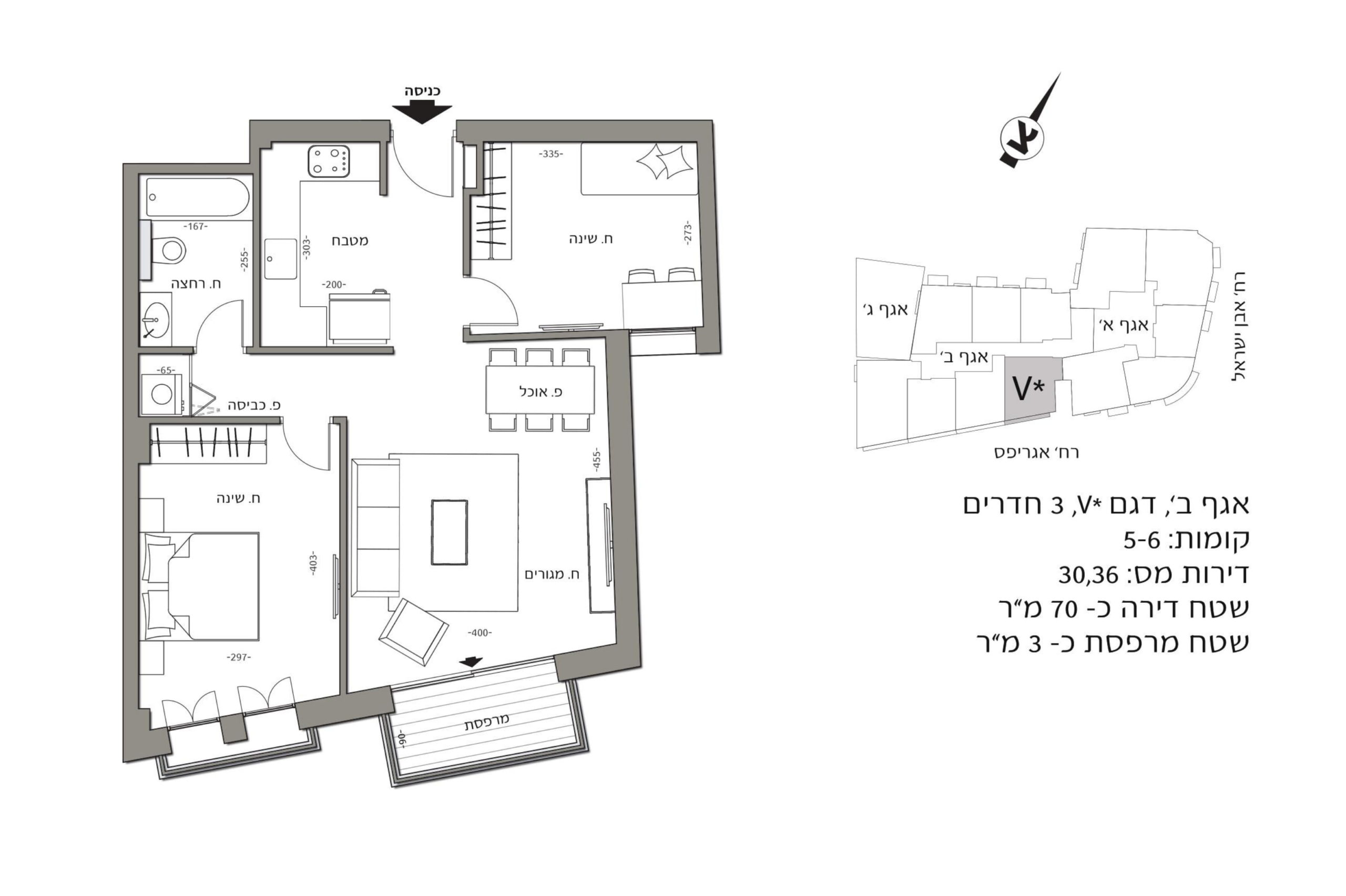 תכנית דירה 3 חדרים