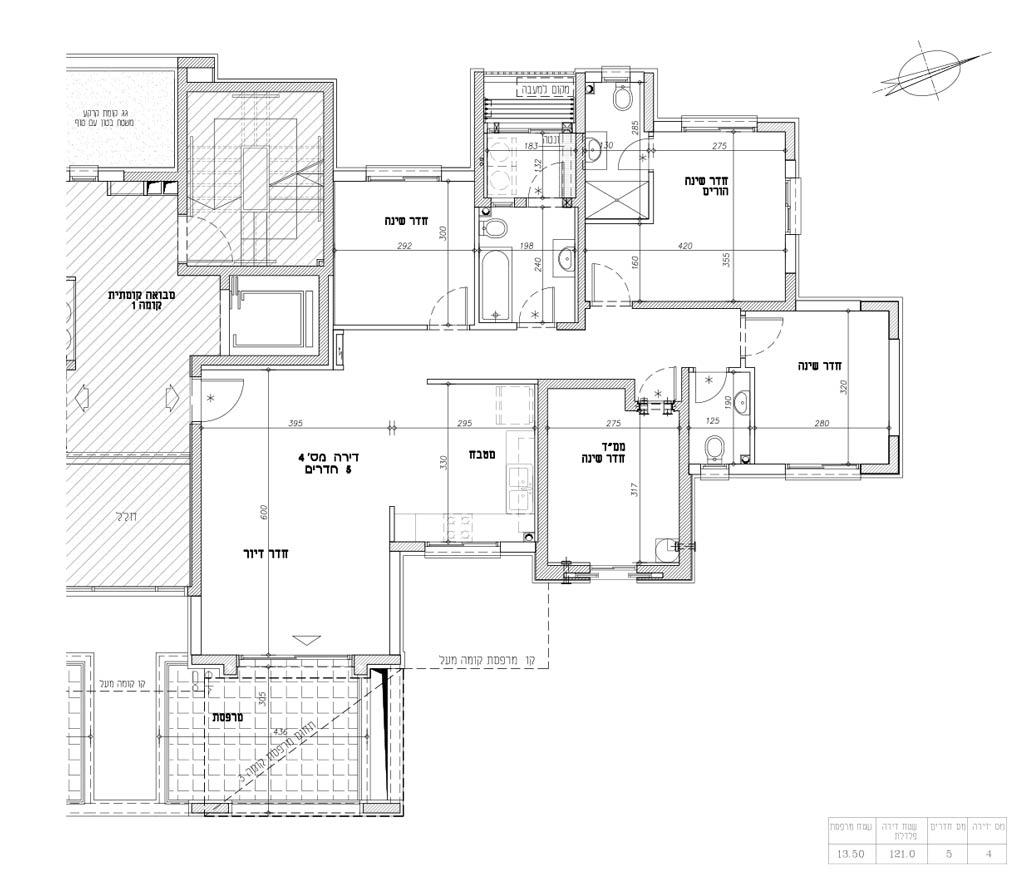 תכנית דירה 4