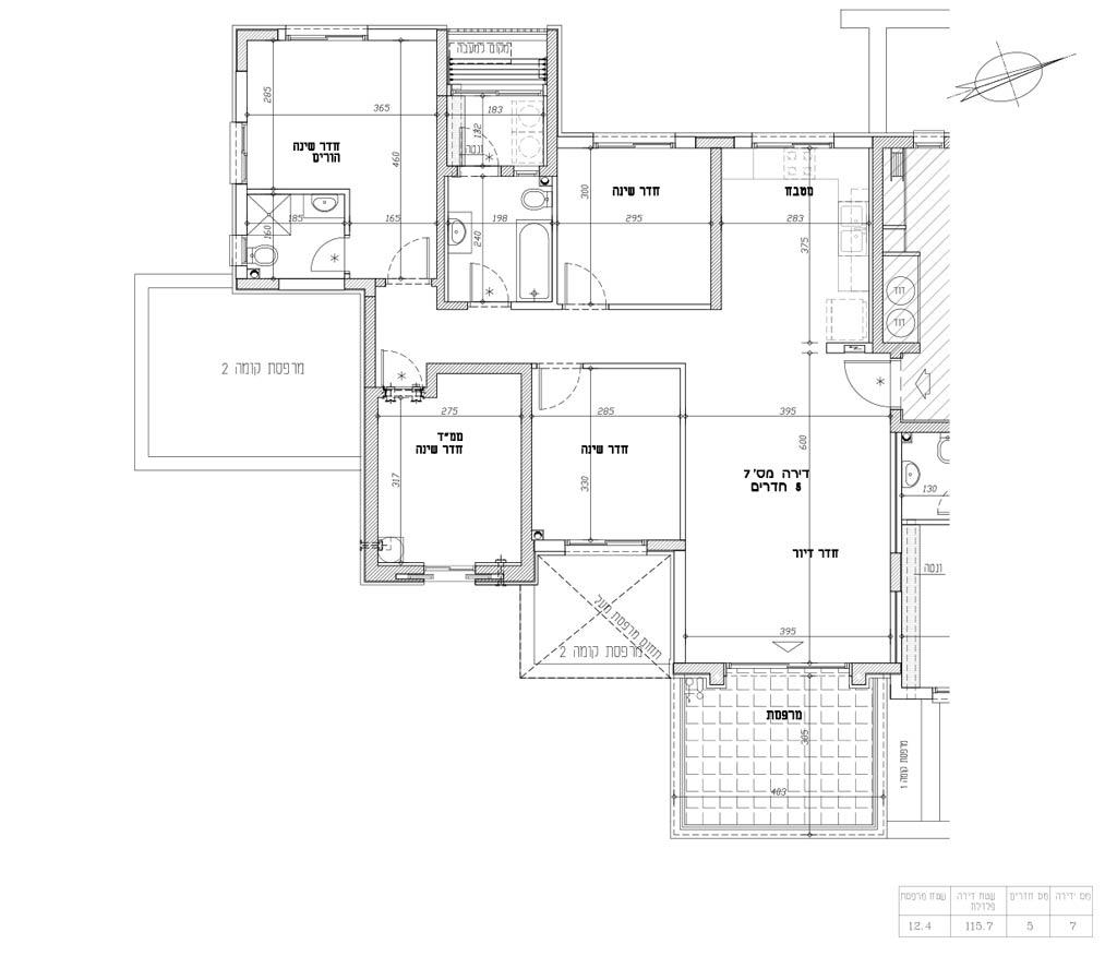 תכנית דירה 7
