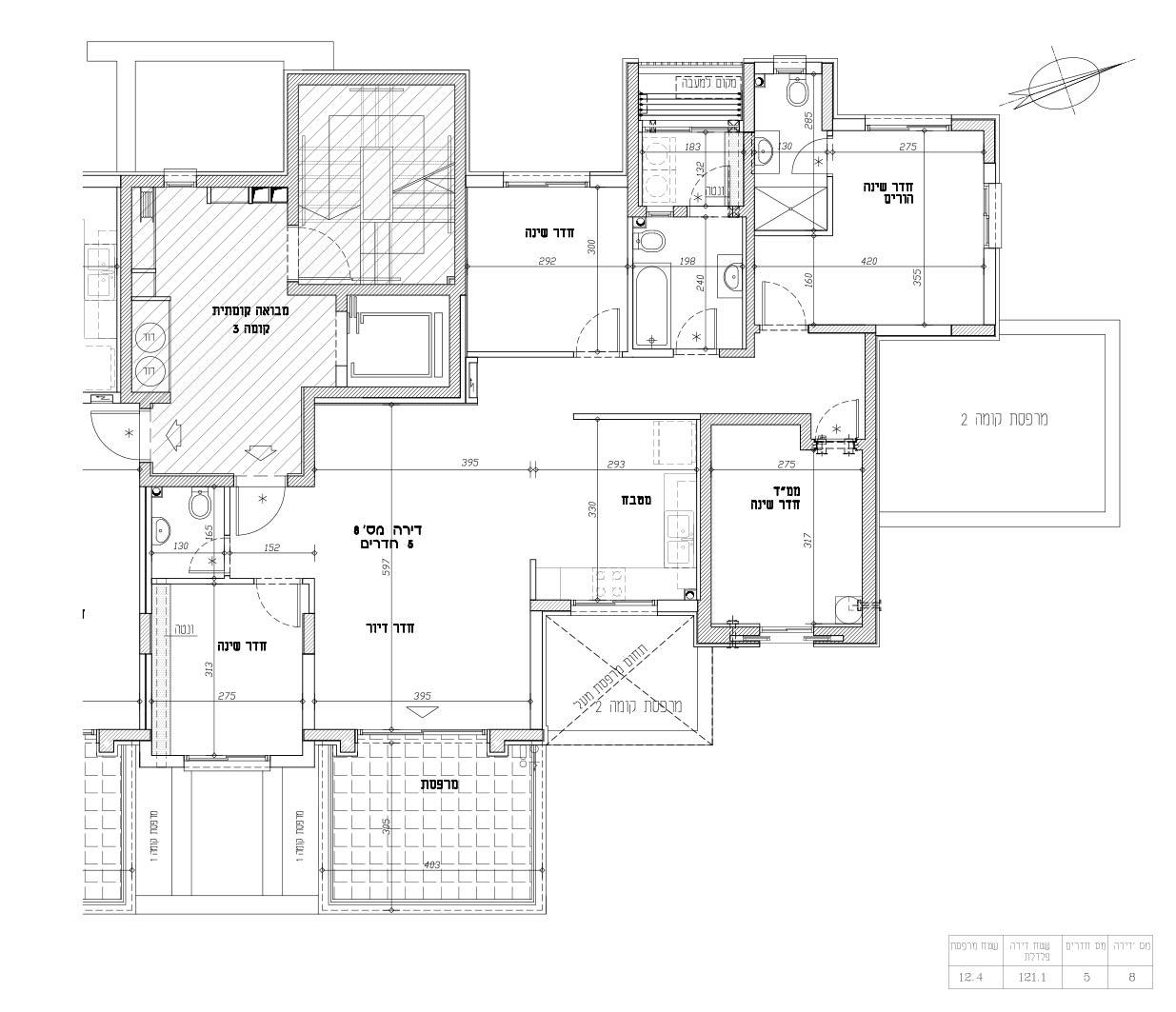 תכנית דירה 8