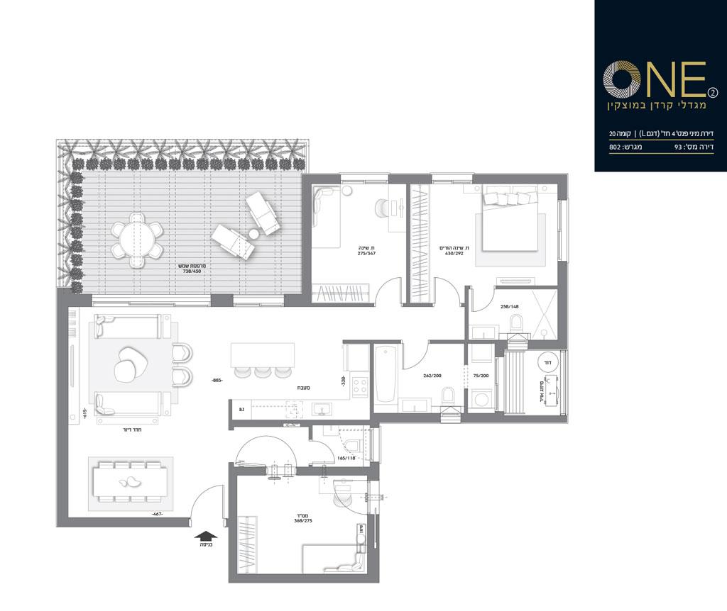 תכנית דירה פנטהאוז 4 חדרים