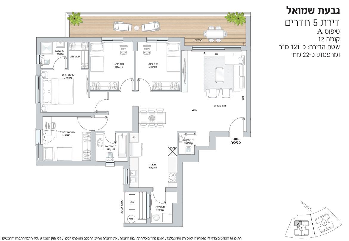 תכנית דירה 5 חדרים