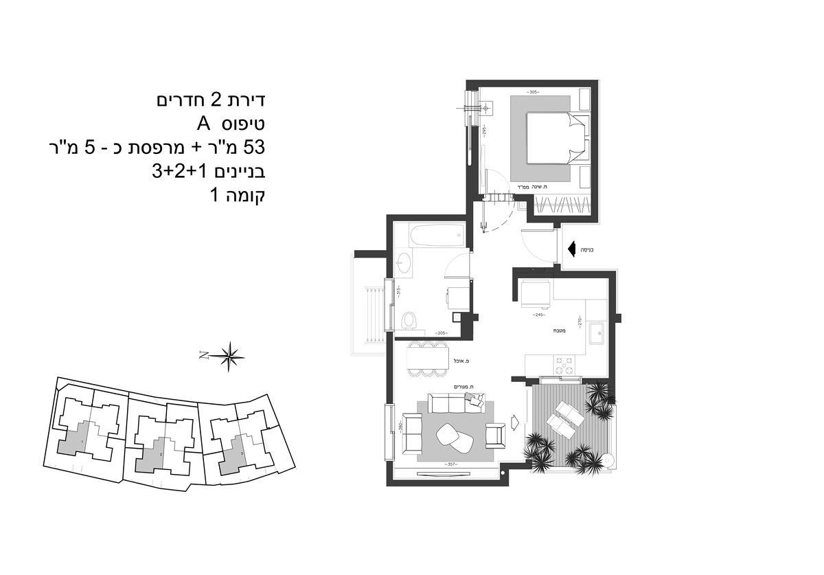 דירת 2 חד׳ דגם A