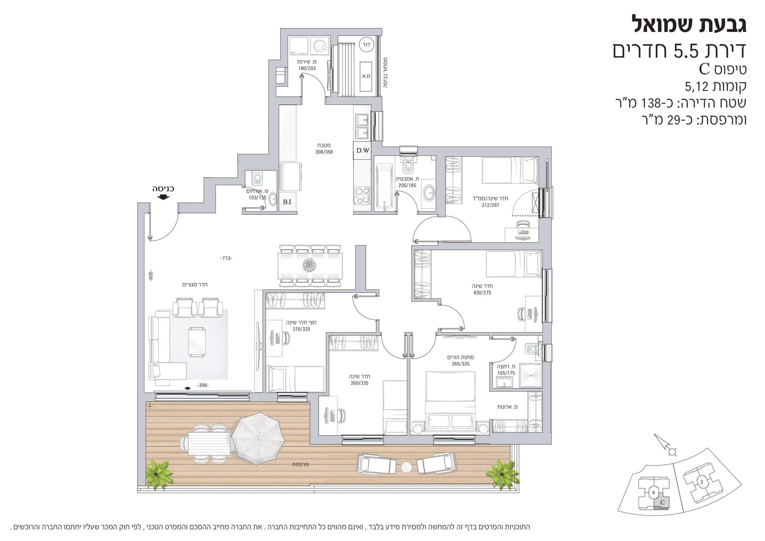 תכנית דירה 5.5 חדרים