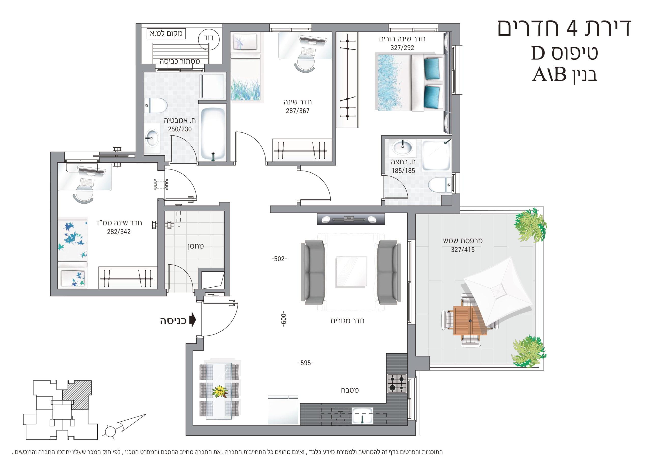 תכנית דירה 4 חדרים
