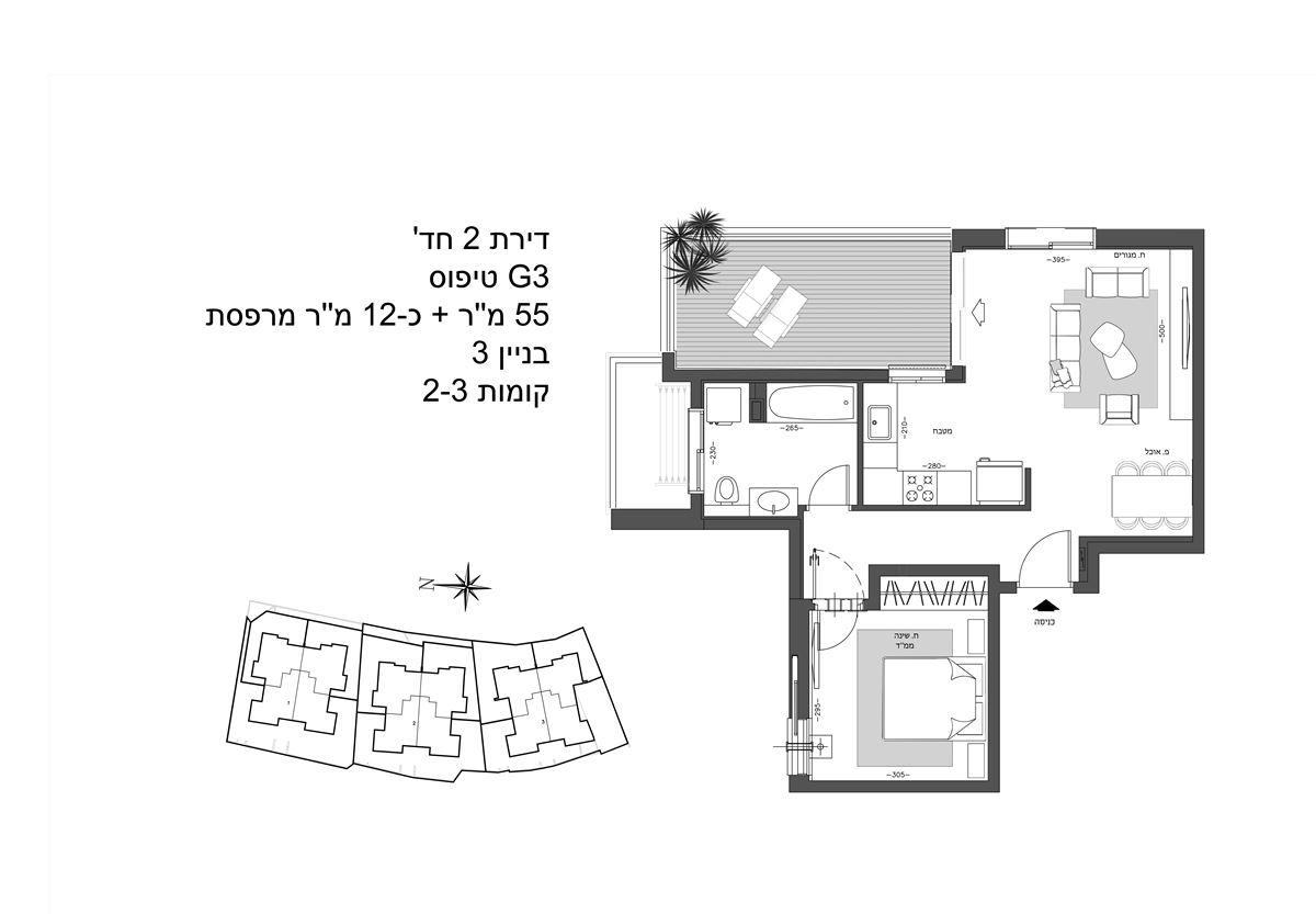 דירת 2 חד׳ דגם G3
