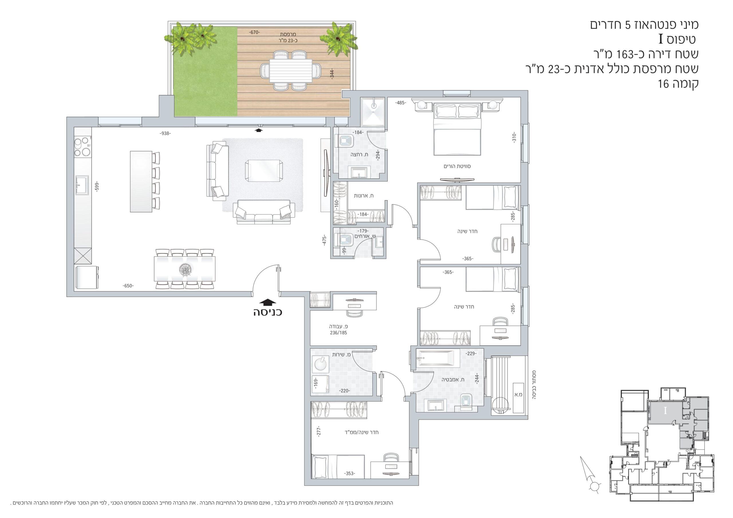תכנית דירה מיני פנט' 5 חד'