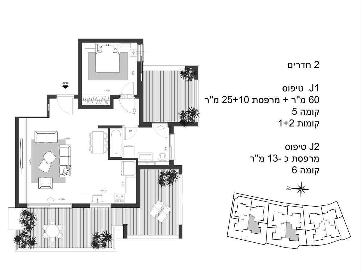 דירת 2 חד׳ דגם J1