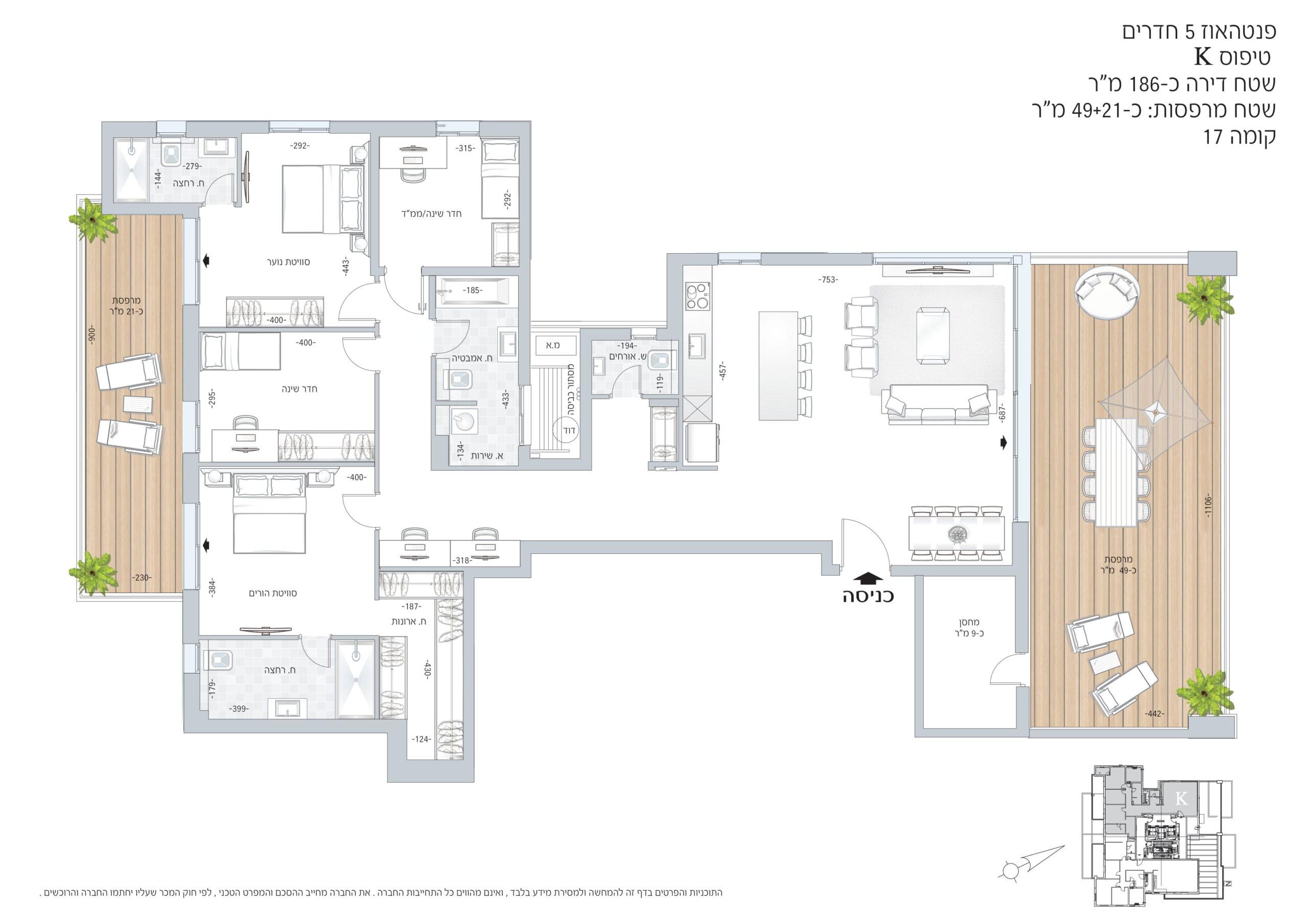 תכנית דירה פנט' 5 חד'