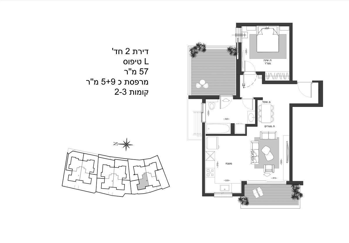 דירת 2 חד׳ דגם L