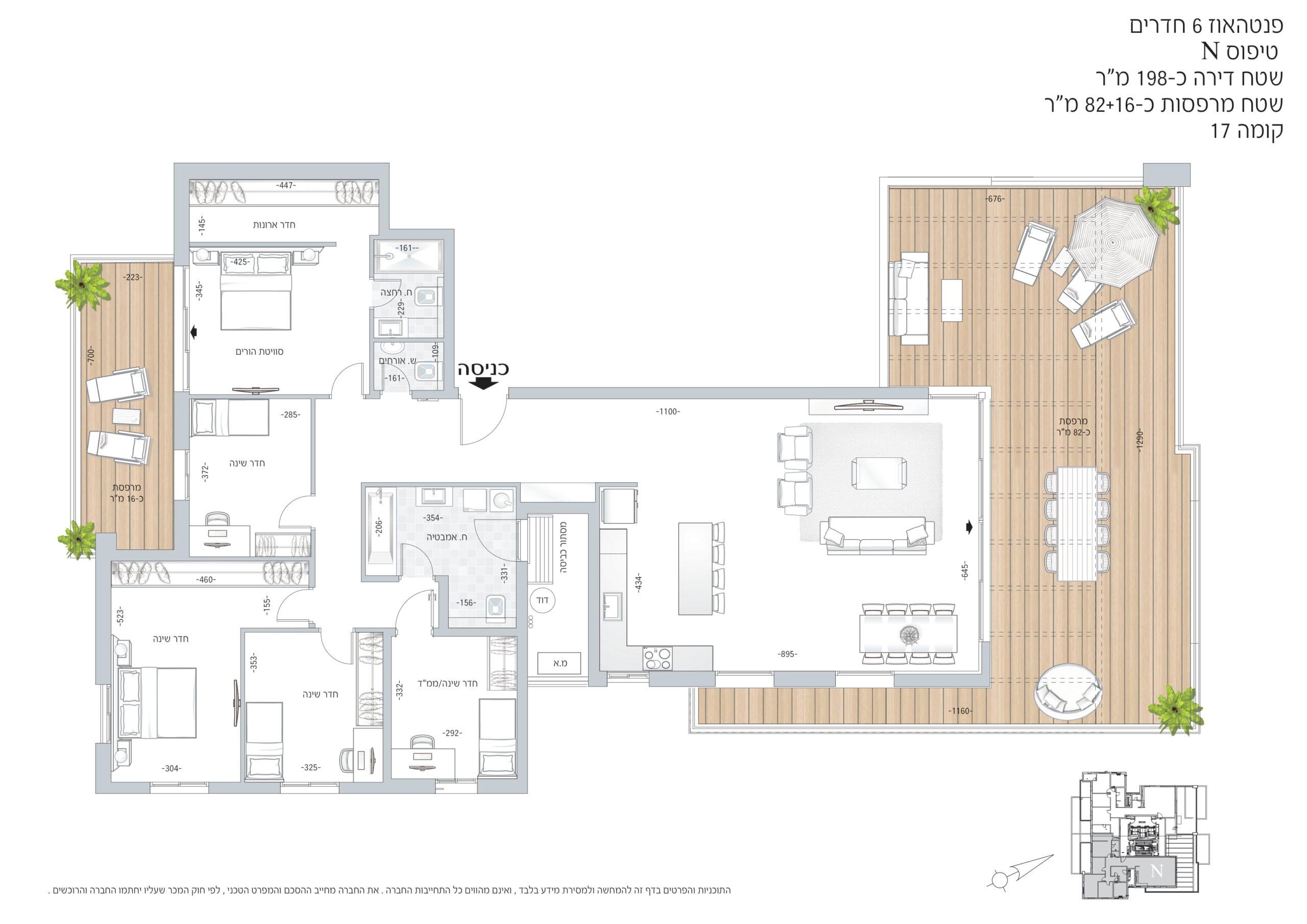 תכנית דירה פנט' 6 חד'